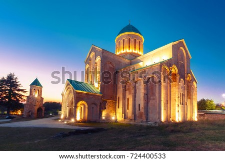 The Cathedral of the Dormition, or the Kutaisi Cathedral, more commonly known as Bagrati Cathedral during evening blue hour, Kutaisi, Imereti, Georgia #724400533
