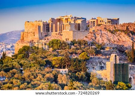 Athens, Greece. Acropolis, ancient ruins of Greek Civilization citadel with Erechtheion temple. #724820269