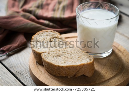 rye bread with milk.selective focus #725385721