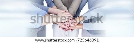 People hands together #725646391