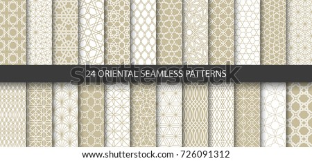 Big set of 24 vector ornamental seamless patterns. Collection of geometric patterns in the oriental style. Patterns added to the swatch panel.