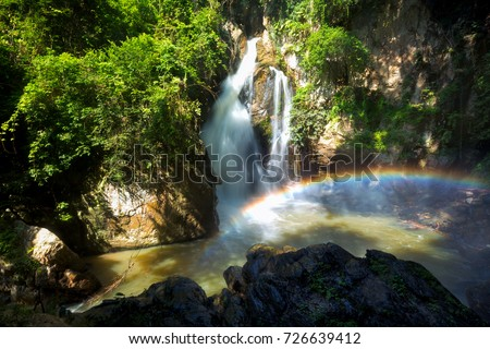 Beautiful Rainbow waterfall or nam tok la ong roong, Yala Province, Thailand