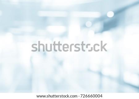 MEDICAL BLURRED BACKGROUND, MODERN CLINICAL CENTER, HOSPITAL CORRIDOR #726660004