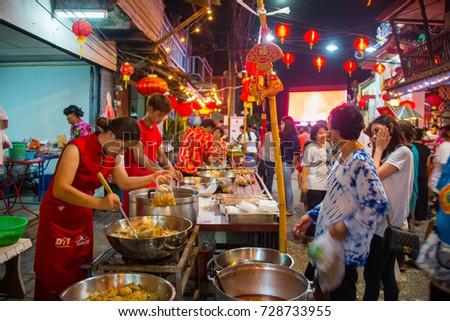 "Pattaya, Thailand - Sep 9, 2017 - ""Lanterns festival"" at ancient chinese villages in pattaya #728733955"