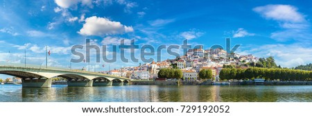 Old city Coimbra, Portugal in a beautiful summer day #729192052