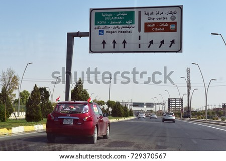 ERBIL, IRAQ- SEPTEMBER 25 :Daily life inErbil September 25, 2017 in Erbil,Iraq #729370567