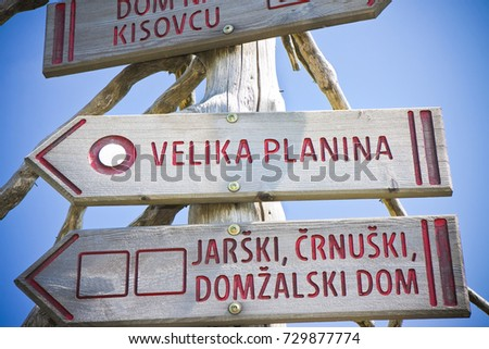 """Wooden signpost to the famous place called """"Velika Planina"""" which in Slovenian means """"great plateau"""" is one of the most important Slovenian highlands (Europe - Slovenia). #729877774"""