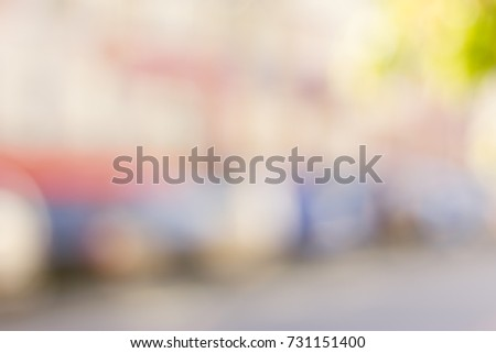Blurred background of the street. Abstract background. #731151400