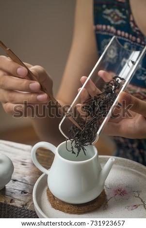 China tea #731923657