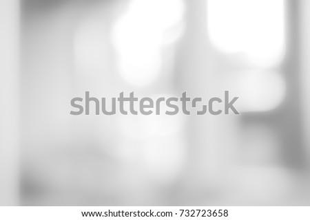 Background clean white grey light