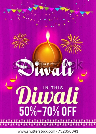 Creative Sale Banner Or Sale Poster For Festival Of Diwali Celebration Background. #732858841