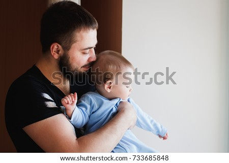 little boy at home with father #733685848