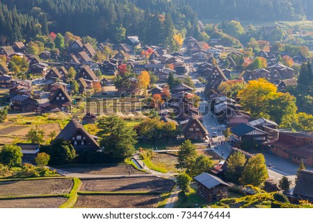 Horizontal shot of the historical village of Shirakawa-go in autumn, UNESCO World Heritage Site, Gifu, Japan Royalty-Free Stock Photo #734476444