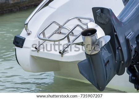 Boat engine with propeller details #735907207