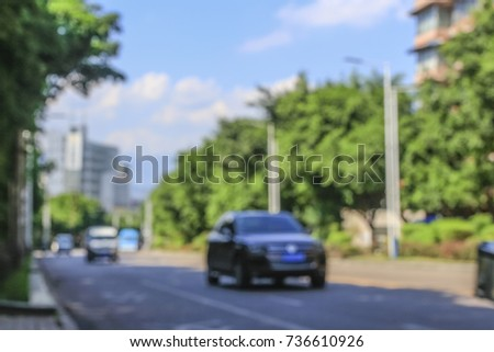 Various vehicles are on the road in the summer in chongqing, China #736610926