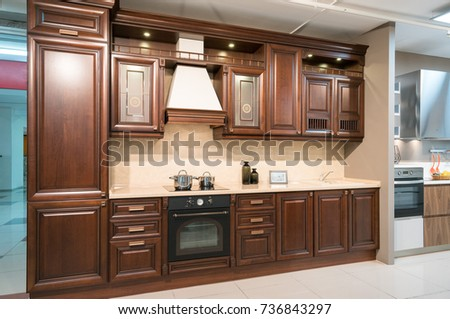Kitchen design, dark wood, #736843297