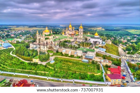 Aerial view of Holy Dormition Pochayiv Lavra, an Orthodox monastery in Ternopil Oblast of Ukraine. Eastern Europe #737007931