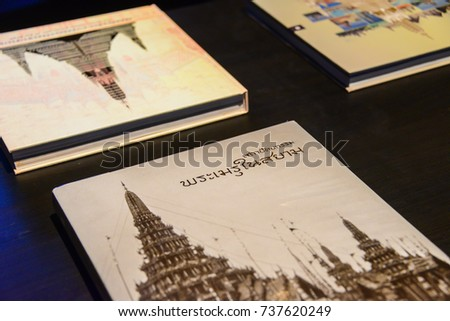 Bangkok Thailand ,October 15, 2017 - The Book of the royal funeral ceremony procession for the late King Bhumibol Adulyadej, Rama9, at Grand Palace  #737620249