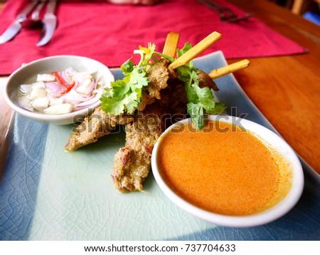 thai food  #737704633