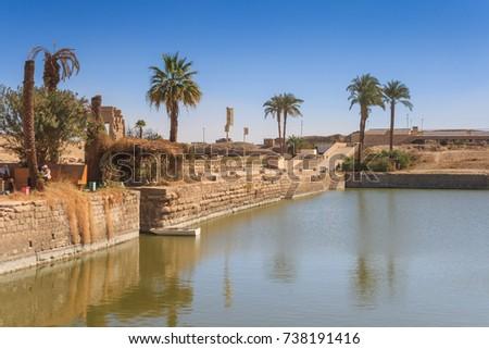 Sacred Lake in the Karnak complex, Luxor, Egypt #738191416