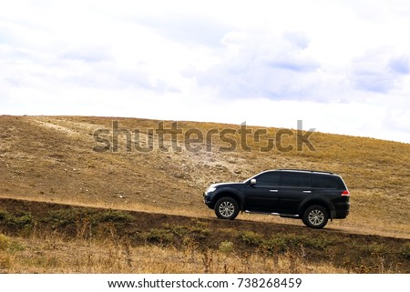 SUV on the hill #738268459