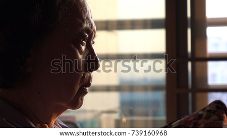 senior woman patient feeling lonely #739160968
