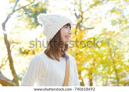 smiling Asian woman #740618692