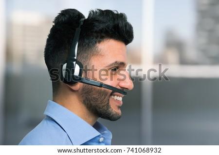 Man using an headset #741068932