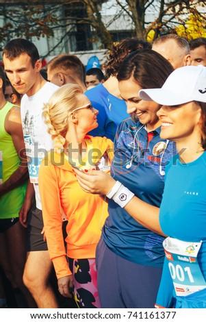 MINSK, BELARUS.September 10 2017 Half marathon Two women chatting #741161377