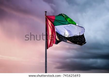 UAE flag Royalty-Free Stock Photo #741625693