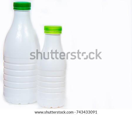 White bottle with green cover on white background #743433091