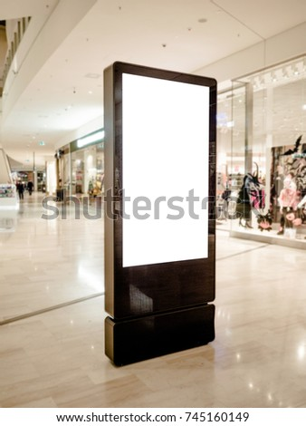 Digital media blank black and white screen modern panel, signboard for advertisement design in a shopping center, gallery. Mockup, mock-up, mock up with blurred background, digital kiosk. #745160149