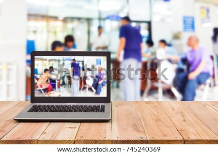 Computer on the table, blur image of inside the hospital as background. #745240369