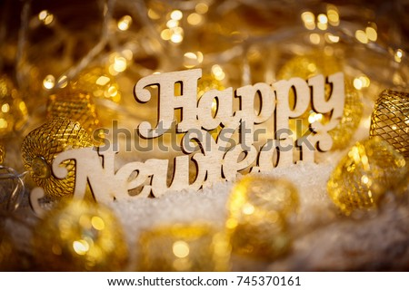 Happy New Year words. Christmas card. Winter background. Cute Christmas still life #745370161