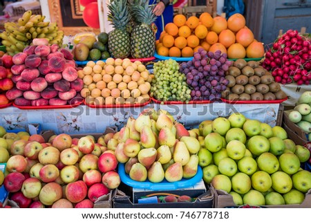 Fruit market with various colorful fresh fruits. Fresh fruits.  Fruits  at a farmers market #746778718