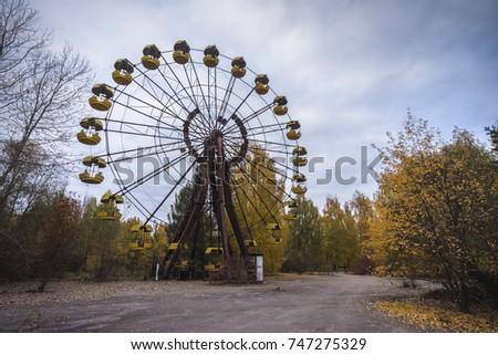 Pripyat, Ukraine view of abandoned Pripyat city in Chernobyl Exclusion Zone #747275329