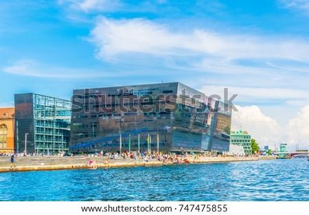 COPENHAGEN, DENMARK, AUGUST 20, 2016: the Royal Library of Copenhagen in denmark, also known as The Black Diamond.  #747475855