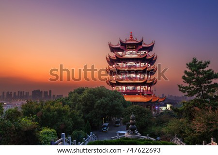 """Yellow Crane Tower at twilight, the traditional Chinese multi-storey tower located on Sheshan (Snake Hill) in Wuhan, Hubei, China, 4 Chinese letters on tower is """"Mu Ji Tian Chu"""" means """"amazing heaven"""" Royalty-Free Stock Photo #747622693"""