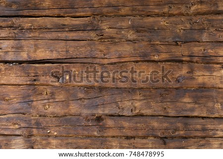 An old wooden house in the village #748478995