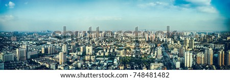 Panoramic skyline and buildings #748481482