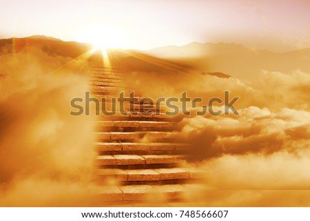 The way to success concept : stair on the cloud Royalty-Free Stock Photo #748566607