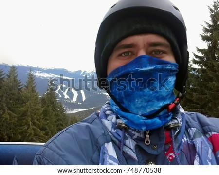 Portrait of man in Carpathian Mountains, Bukovel  #748770538