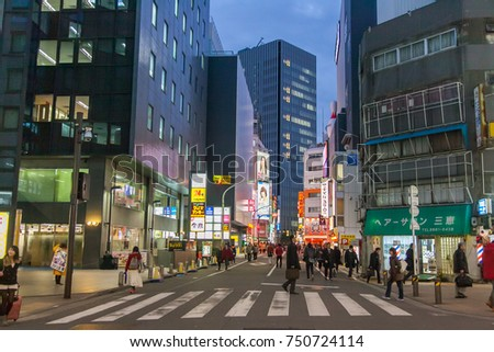 TOKYO ,JAPAN - FEBRUARY 2 ,2016 : Panoramic view of night cityscape and tourists walking in Ikebukuro area,This is a popular shopping in Tokyo ,Japan #750724114