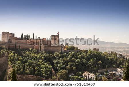Ancient arabic fortress of Alhambra with Comares Tower, Palacios Nazaries and Palace of Charles, Granada, Spain #751813459