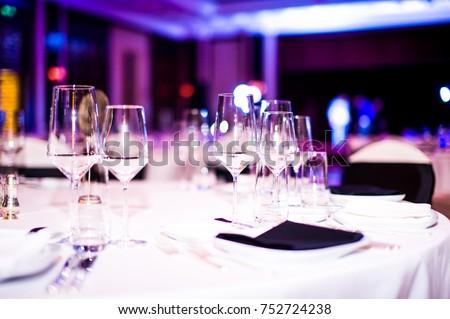 VIP party Gala dinner #752724238