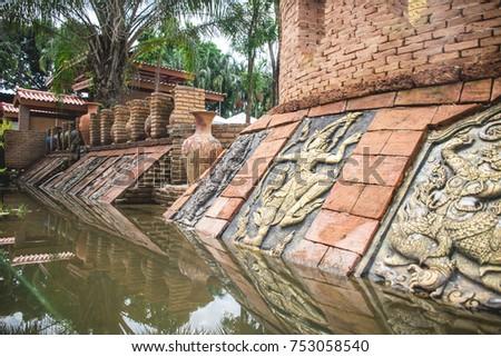 Engraved Thai Pattern #753058540