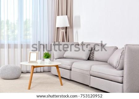 Modern design of living room interior #753120952