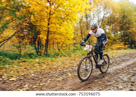 Minsk October 15, 2017 Bike ride A man is riding a bicycle in the park #753196075