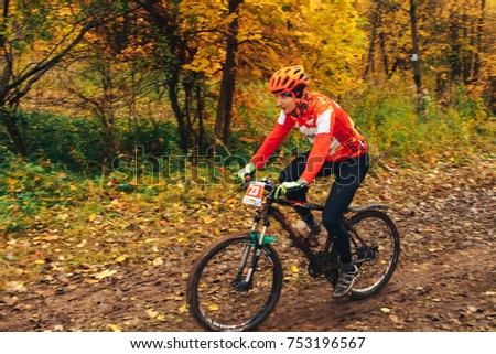 Minsk October 15, 2017 Bike ride A man is riding a bicycle in the park #753196567