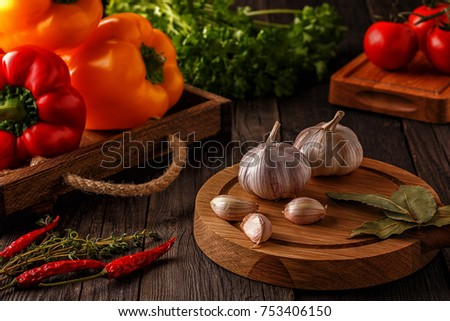 Vegetables, herbs, spices background. Selective focus. Concept of vegetarian, healthy food. #753406150